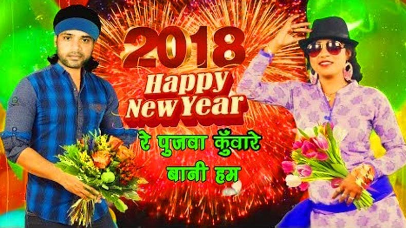 new year which include whatsapp messages new year special wishes and greetings sms or text messages and several facebook posts to wish your friends