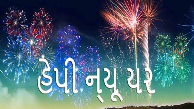 t series gujarati 249k subscribers subscribe happy diwali happy new year