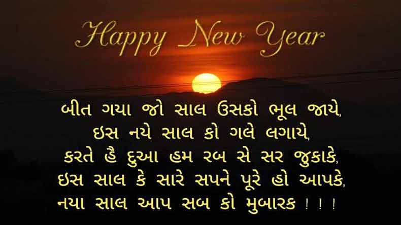 happy new year happy new year 2018 2018 news news of 2018