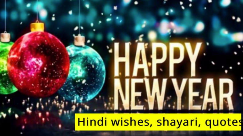 new year wishes messages shayari quotes 2019 in hindi hd photos wallpapers happy